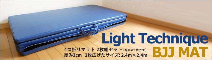 ライトテクニックBJJマットの広告